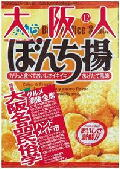雑誌「大阪人」.jpg