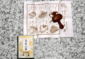 amidaike_rekishi4.jpg