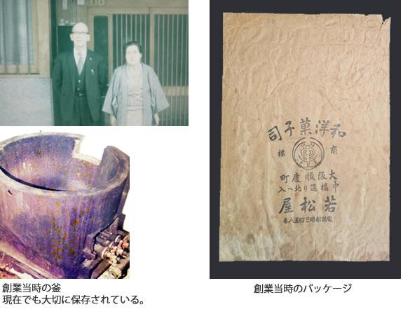 matsuya-history1.jpg