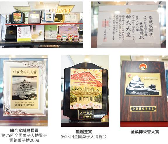 matsuya-history2.jpg