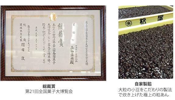 matsuya-history6.jpg