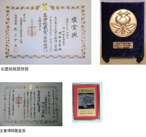 okabe-history20.jpg