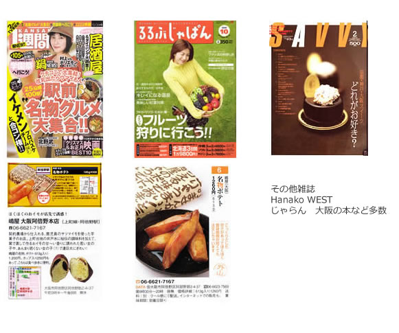 shimaya-history1.jpg