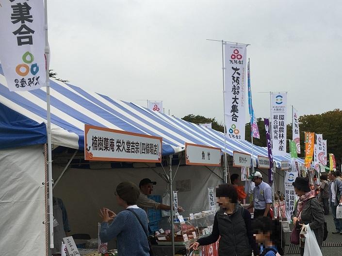 (2016年大阪産大集合の様子)